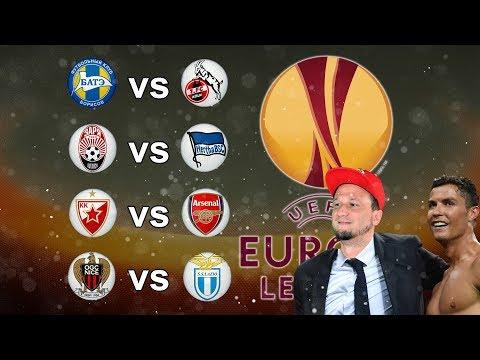 Europa League  [🔴 Live] Konferenz Hertha vs Zorya   Köln vs Bate