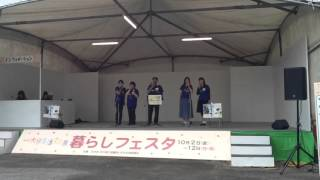 10月10日、大分生活文化展「暮らしフェスタ」の特設ステージに、 鼻笛ユニット「スマフル ♪ ライン」が出演しました。