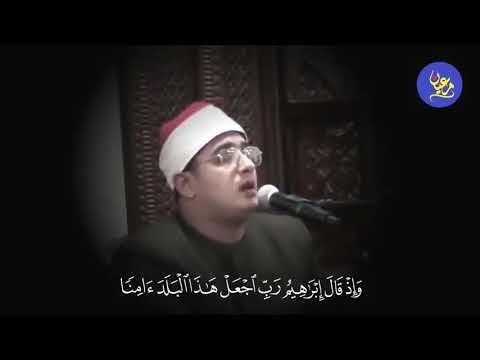 مقاطع-من-إبداعات-(رحلة-فرنسا)-القارئ-الشيخ-محمود-الشحات-محمد-أنور