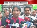 Congratulations to BJP and Congress on win : Kumar Vishwas, AAP