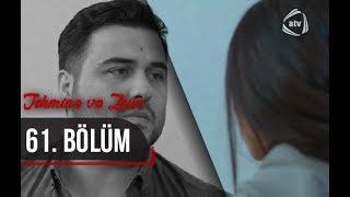 Təhminə və Zaur (61-ci bölüm)