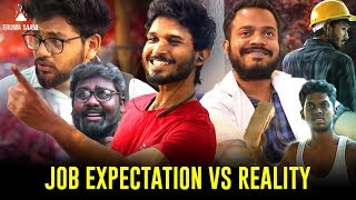 Eruma Saani | JOB EXPECTATION VS REALITY