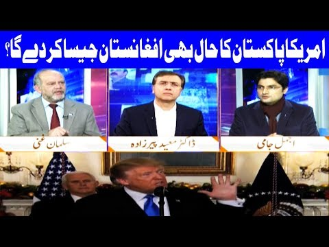 Nuqta E Nazar With Ajmal Jami - 4 January 2018 - Dunya News