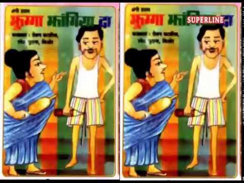 jhangi comedy tashan jhuga jhangiya da