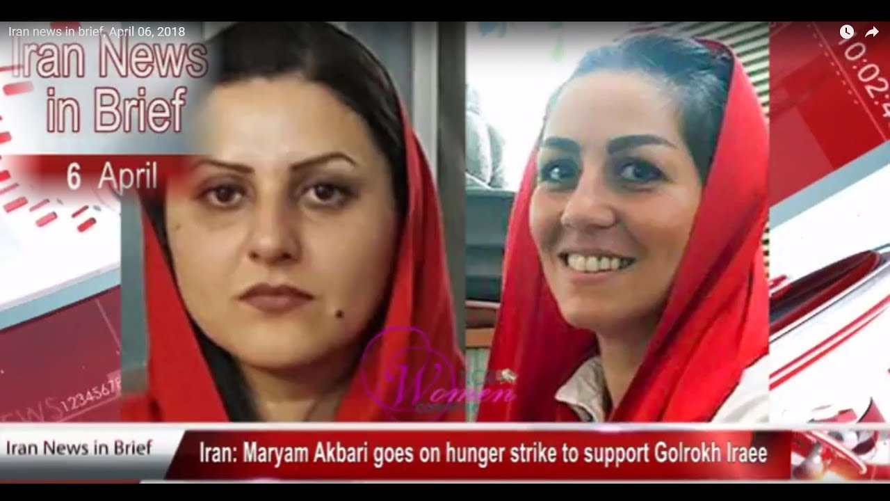 Iran news in brief, April 06, 2018