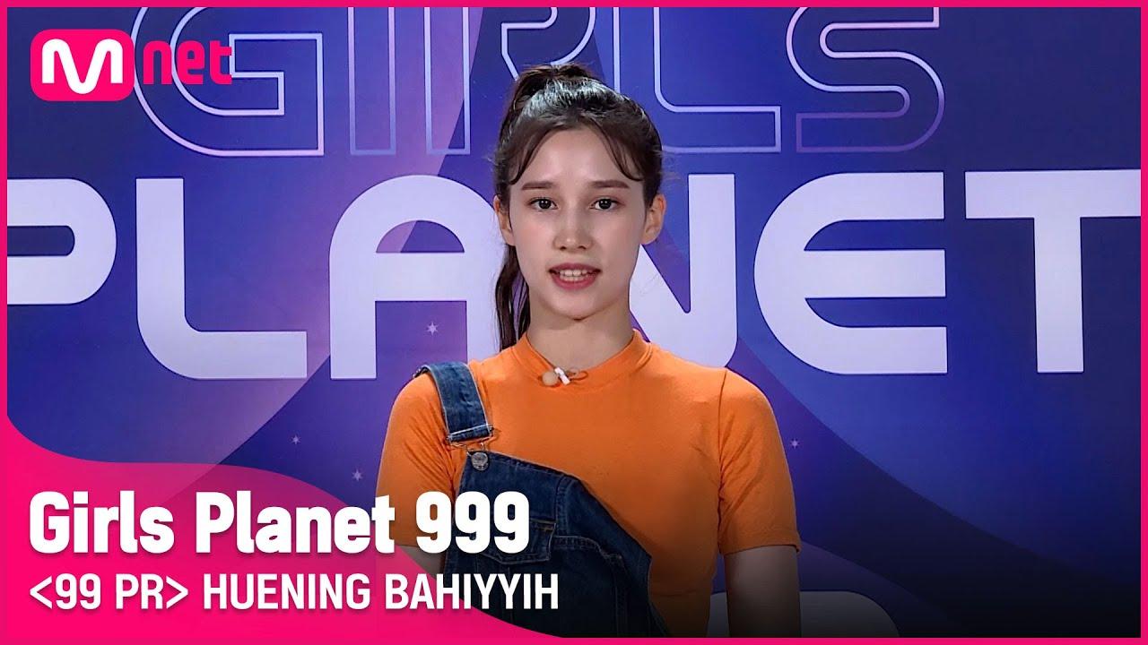 【Girls Planet 999】自己紹介動画ランキング