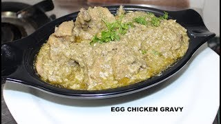 CHICKEN EGG KORMA