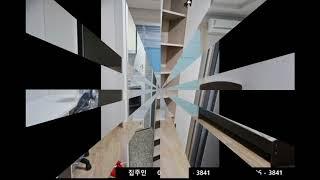 호서대 아산캠퍼스 주변 신축 원룸 소개 영상