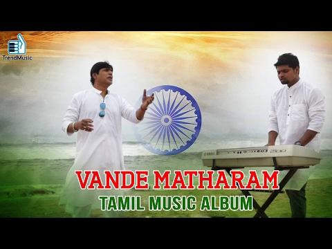 Vande Matharam - En Uyir India | Tamil Patriotic Video Song | Trend Music