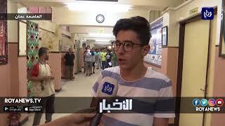 105932 طالبا وطالبة تقدموا لامتحان التوجيهي في جلساته الاولى - (30-6-2018)