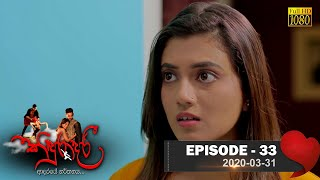 Kinduradari | Episode 33 | 2020-03-31 Thumbnail