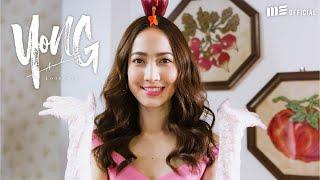 ลูกชิ้น - YONG ARMCHAIR [OFFICIAL MV]