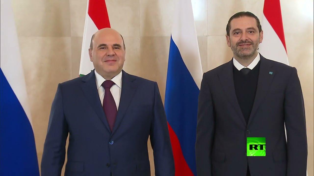 رئيس الوزراء الروسي يستقبل سعد الحريري في موسكو  - نشر قبل 3 ساعة