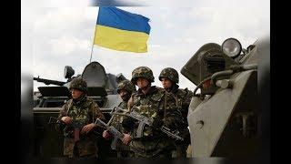 Украинская армия приведена в боевую готовность