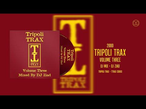 (2000) Tripoli Trax Volume Three