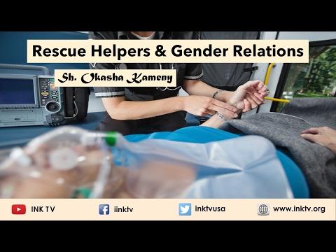 Rescue Helpers & Gender Relations   Sh. Okasha Kameny   INK TV Q&A