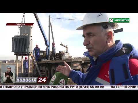 Установка нового трансформатора в селении Сагопши.