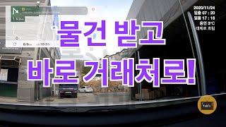 [K5렌트카]11월 24일(화) - 사무실 가기 전 삼…