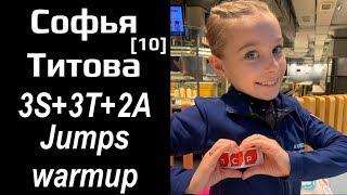 Sofia TITOVA [10] - 3S+3T+2A, Jumps Warmup (11/2019)