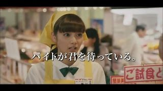 新川優愛/Yua Shinkawa CMまとめ https://www.youtube.com/playlist?lis...