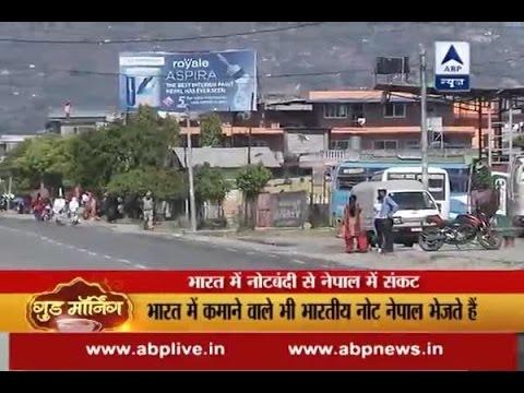 Nepal hit hard by India's demonetisation move
