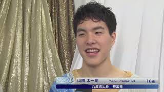 【全日本フィギュアスケート選手権2018】男子ショートプログラム<山隈...