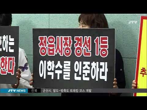 [JTV 8뉴스] 2018.5.22(화)