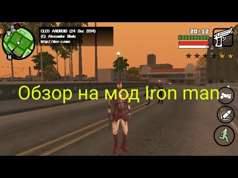 Обзор на мод железный человек на Gta-Sa android
