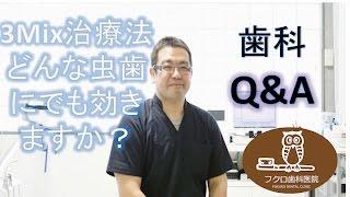 一般的な診療をご希望の方は、http://www.owl.gr.jp/ フクロ歯科医院ま...