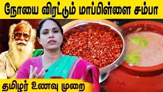 Manvasanai Manaka | Organic food