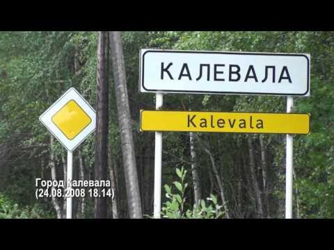 """Фильм В. Аверкина - """"Карелия. Предполярье, 2008"""""""