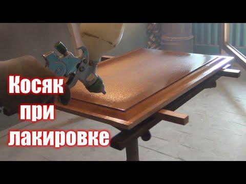 Видео о том как я делал БОЛЬШУЮ кровать 2000*1600. Часть 4