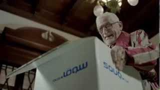 SOUQ.COM TV AD: GRANDPA GRUMPY thumbnail