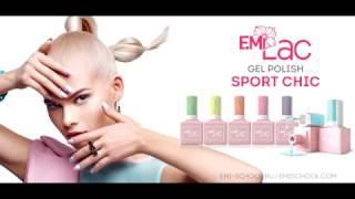 New! Collection E.MiLac Sport Chic