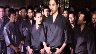 fighter in the wind- firts dojo challenge