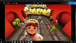 Subway Surf PC Game download and install
