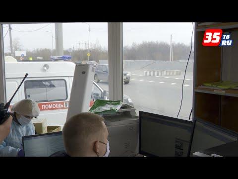 Гостей региона и нарушителей самоизоляции определяют по камерам в Череповце