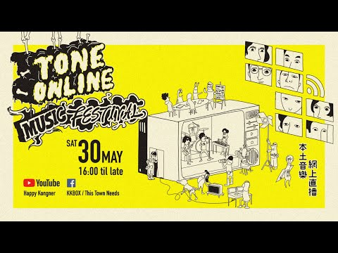 TONE Online Music Festival Vol.1|FULL VERSION|May 30, 2020