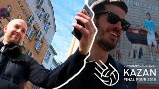 Очень круто! Реакция зенитовцев на огромные граффити к Финалу Четырех / Huge graffiti for Final Four