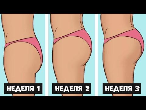 5 Лучших Упражнений для Ягодиц. Обязательно попробуй!