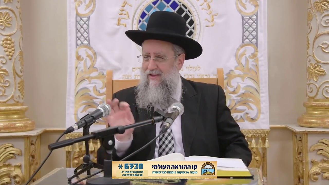 הרב דוד יוסף - האם אפשר לתת לילד לאכול לפני קידוש או לתת לילד קטן חלב לאחר בשר