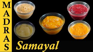 Baby Food Recipes in Tamil  Stage 1 Homemade Baby Food in Tamil  6 month Baby Food in Tamil