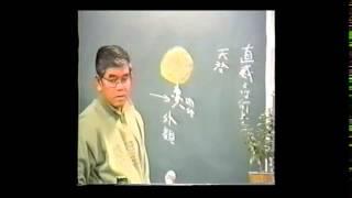 知花敏彦講演集 a22 直感とは何か