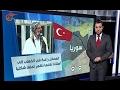 قيادي في النصرة يكشف الكواليس بين تركيا والمسلحين