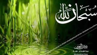 surah al qiyama by ayyoub