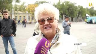 В Оренбурге прошел митинг против повышения пенсионного возраста и за прямые выборы мэра
