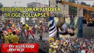 Bhubaneswar    Under Construction Flyover Bridge collapse