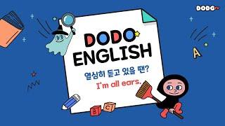 DODO ENGLISH…