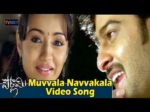 Muvvala Navvakala Video Song - Pournami Movie Songs | Prabhas, Trisha, Devi Sri Prasad | TVNXT Music