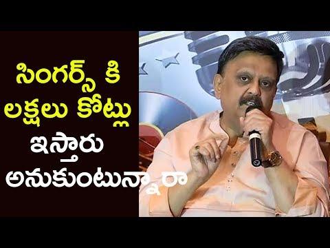 SP Balasubrahmanyam Emotional Speech @ ISRA Press Meet